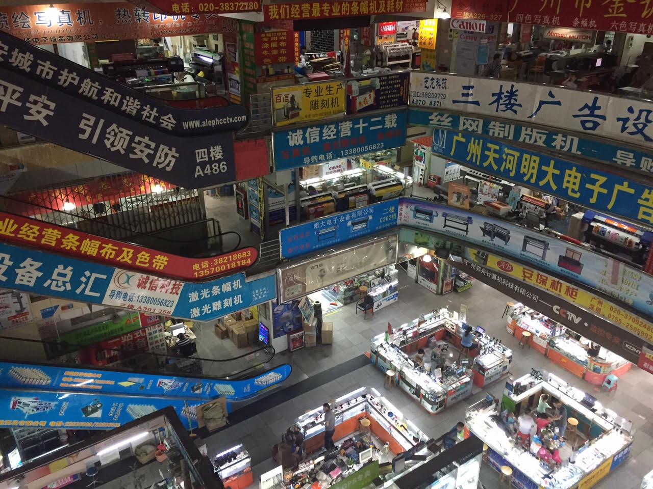 «هواوى» تعزز الثقة فى المنتجات الصينية داخل السوق المصرية - جريدة المال