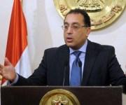الحكومة تعدل قانون صندوق مصر السيادي (نص التعديلات)