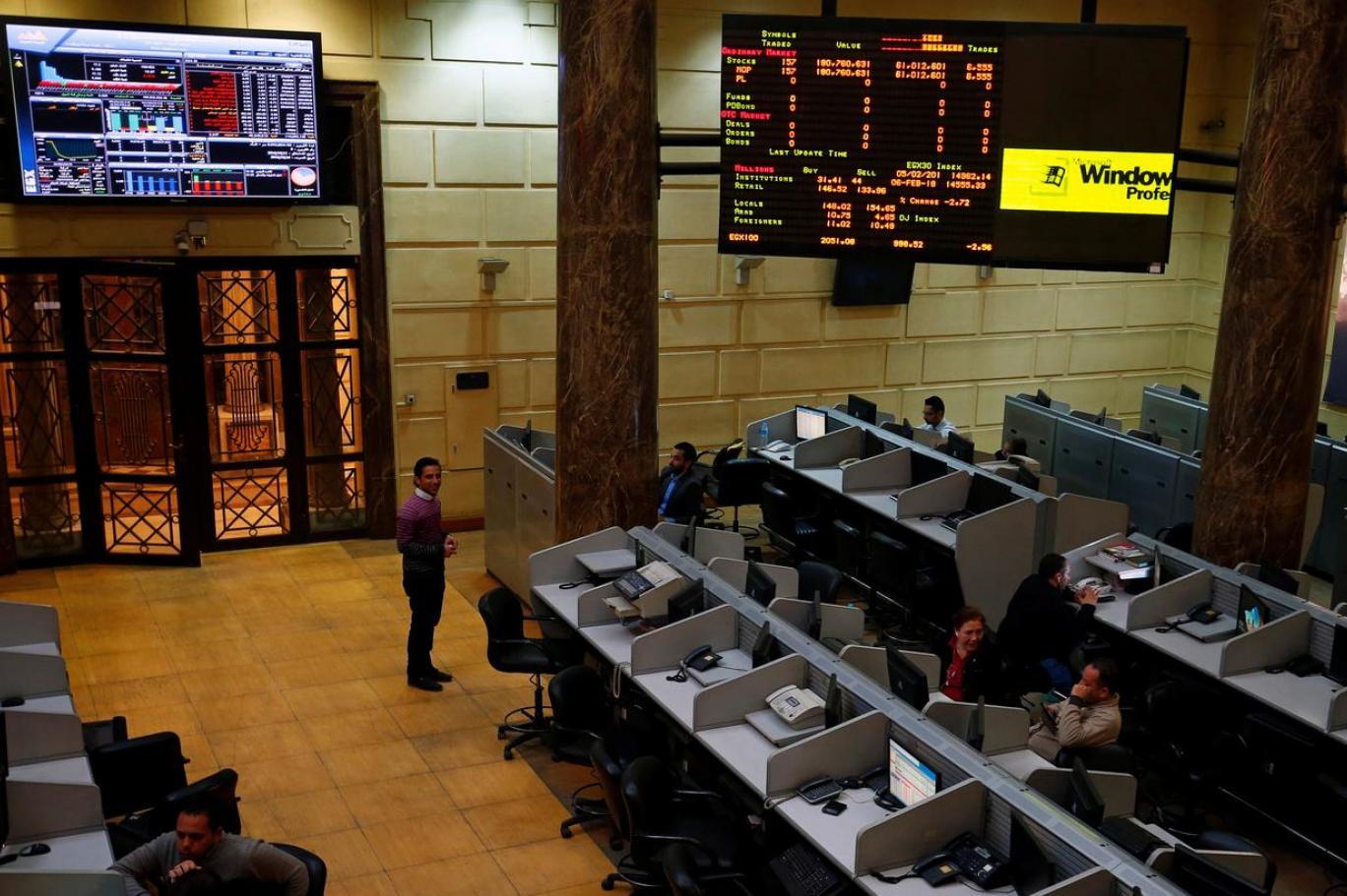 البورصة تواصل الهبوط بالمنتصف بدفع مبيعات العرب - جريدة المال