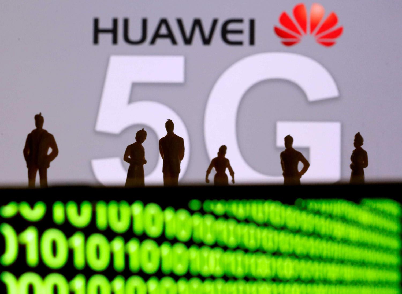 وانج تشى: تكنولوجيا G5 تدعم الاقتصاد الرقمي في الصين - جريدة المال