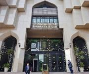 البنك المركزي يصدر ضوابط جديدة للتمويل متناهي الصغر