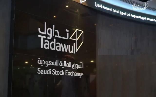 3.670 مليار دولار تداولات البورصة السعودية في أسبوع (انفوجراف) - جريدة المال