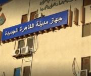 القاهرة الجديدة: ضبط بعض التجاوزات بحظر التجوال خلال أول أيام تطبيقه