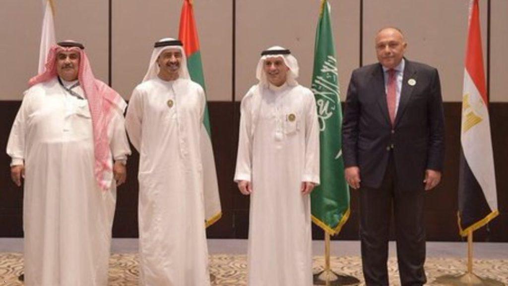 دول المقاطعة الأربعة مصر والسعودية والإمارات والبحرين
