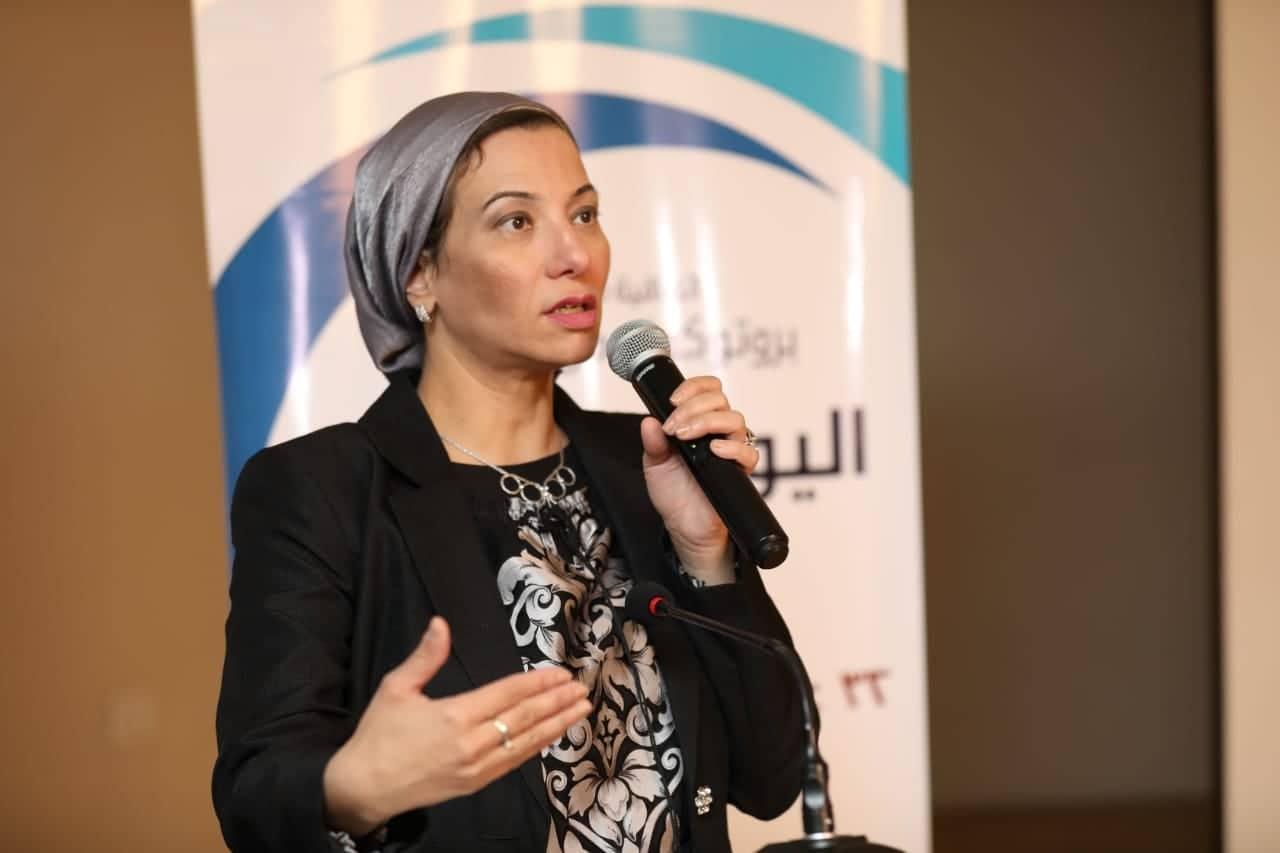 وزيرة البيئة تستعد لإطلاق مسابقة عالمية في الابتكار البيئي للشباب