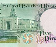 سعر الدينار الكويتي اليوم الأربعاء 8-3-2020 في مصر