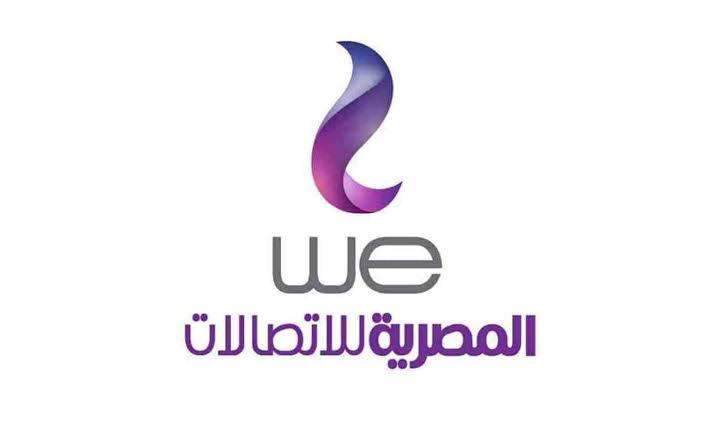 «مباشر للأوراق المالية» تبدأ تغطية سهم المصرية للاتصالات وتوصي بالشراء - جريدة المال