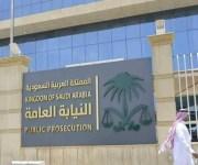 النيابة العامة السعودية تستدعي مغردًا متهمًا بكتابة محتوى يمس النظام العام