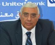 «المصرف المتحد» يشارك فى تدبير 600 مليون دولار لهيئة البترول