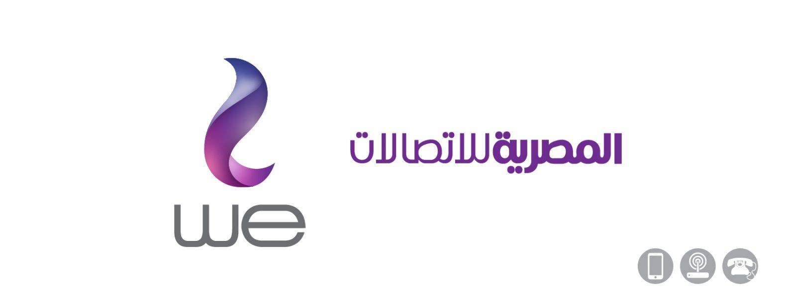 عمومية المصرية للاتصالات تقر توزيعات نقدية لمساهميها عن 2019 - جريدة المال