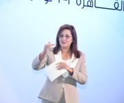 وزيرة التخطيط: 3.8 مليار جنيه استثمارات حكومية في الوادي الجديد