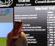 ارتفاع الأسهم الخليجية باستثناء السعودية بدعم من انتعاش أسعار البترول