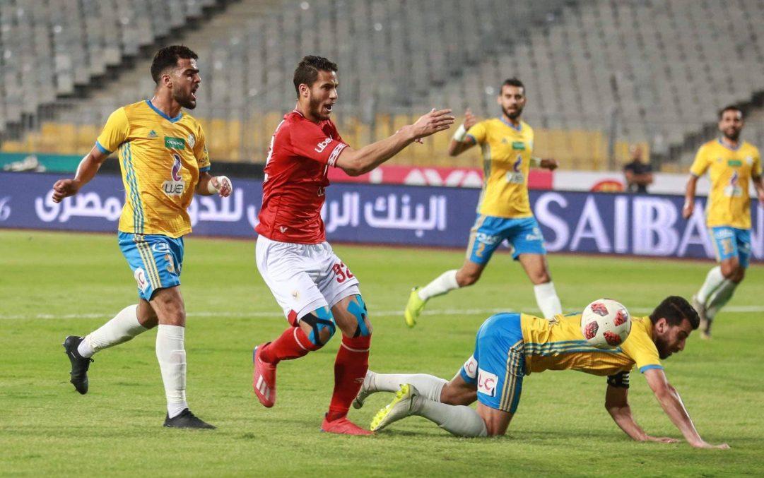 5 أرقام تشعل مواجهة الأهلي والإسماعيلي في الدوري المصري