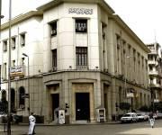 الحكومة توضح حقيقة استبعاد عملاء بنك ناصر من مبادرة تأجيل أقساط القروض