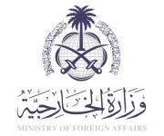 الخارجية السعودية تعرب عن بالغ الحزن لقيام أحد المتدربين السعوديين بإطلاق النار فى فلوريدا