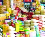 مجلس الوزراء يرد على أنباء زيادة أسعار الدواجن والأرز بالمجمعات والمنافذ التموينية