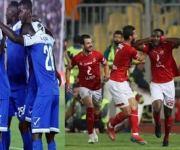 الأهلى يفوز على الهلال السوداني بهدفين مقابل هدف في دوري أبطال أفريقيا (فيديو)
