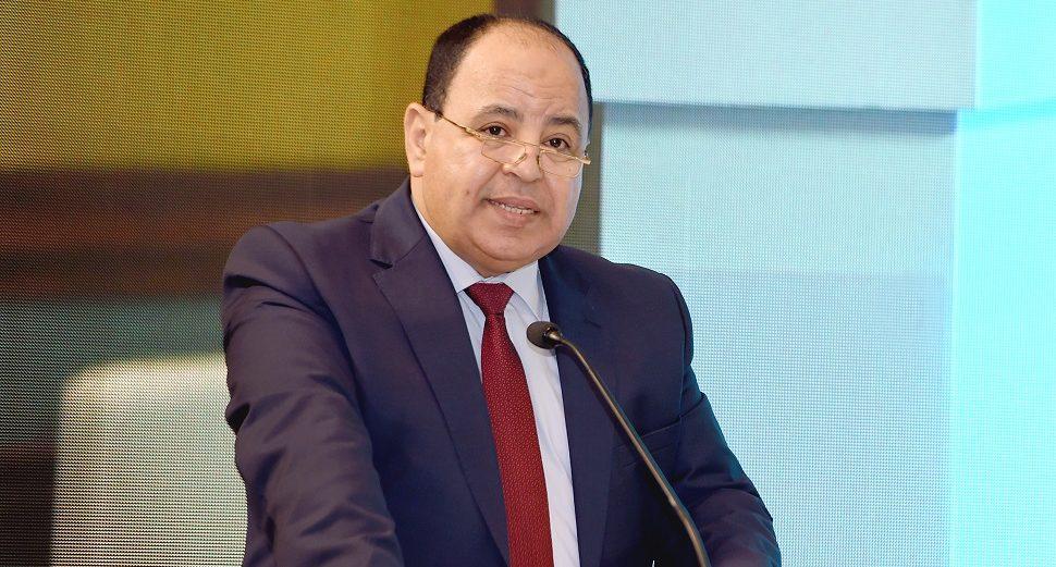 وزير المالية: التوصل لقرار بشأن ضرائب البورصة نهاية فبراير - جريدة المال