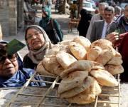 الحكومة: رغيف الخبز سيظل بـ5 قروش بعد تحويل الدعم العيني إلى نقدي