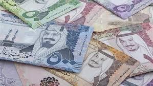 سعر الريال السعودى مقابل الجنيه اليوم الأحد 26 1 2020 بالبنوك المصرية جريدة المال