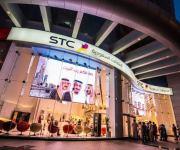 خريطة استثمارات STC السعودية داخل وخارج المملكة