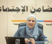 وزيرة التضامن: فتح باب التسجيل للحصول على بطاقة الخدمات المتكاملة لذوي الإعاقة