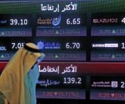 تداولات هادئة في أسواق الخليج تحت ضغط من مخاوف تفشي سلالة فيروسية جديدة