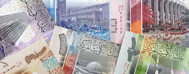 سعر الدينار الكويتي اليوم الإثنين 20 1 2020 في مصر جريدة المال