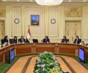 اللجنة الوزارية الاقتصادية تقرر إنشاء البورصة المصرية للسلع