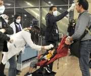 الصحة : 29 إصابة «كورونا» جديدة وحالة وفاة وارتفاع المتعافين إلى 39