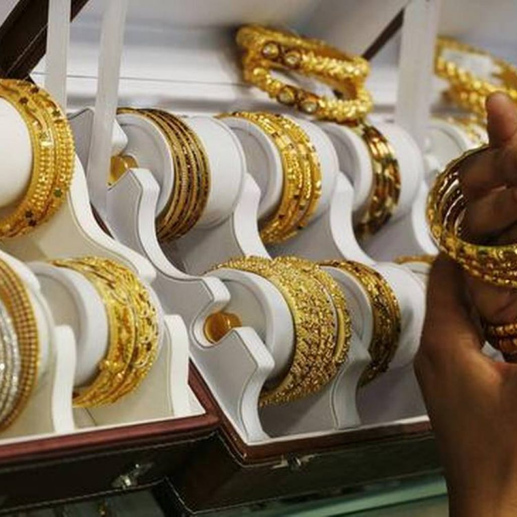 أسعار الذهب فى مصر