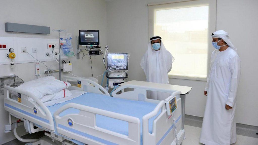 مستشفيات