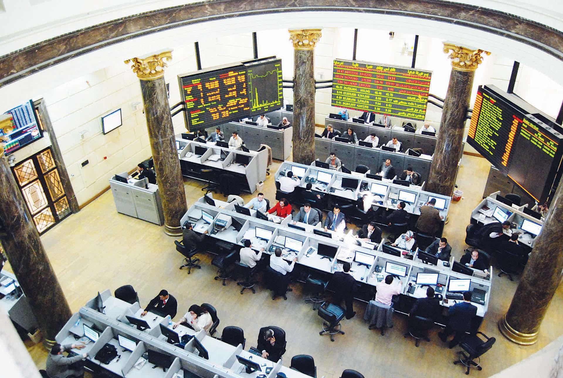 البورصة-المصرية-1.jpg