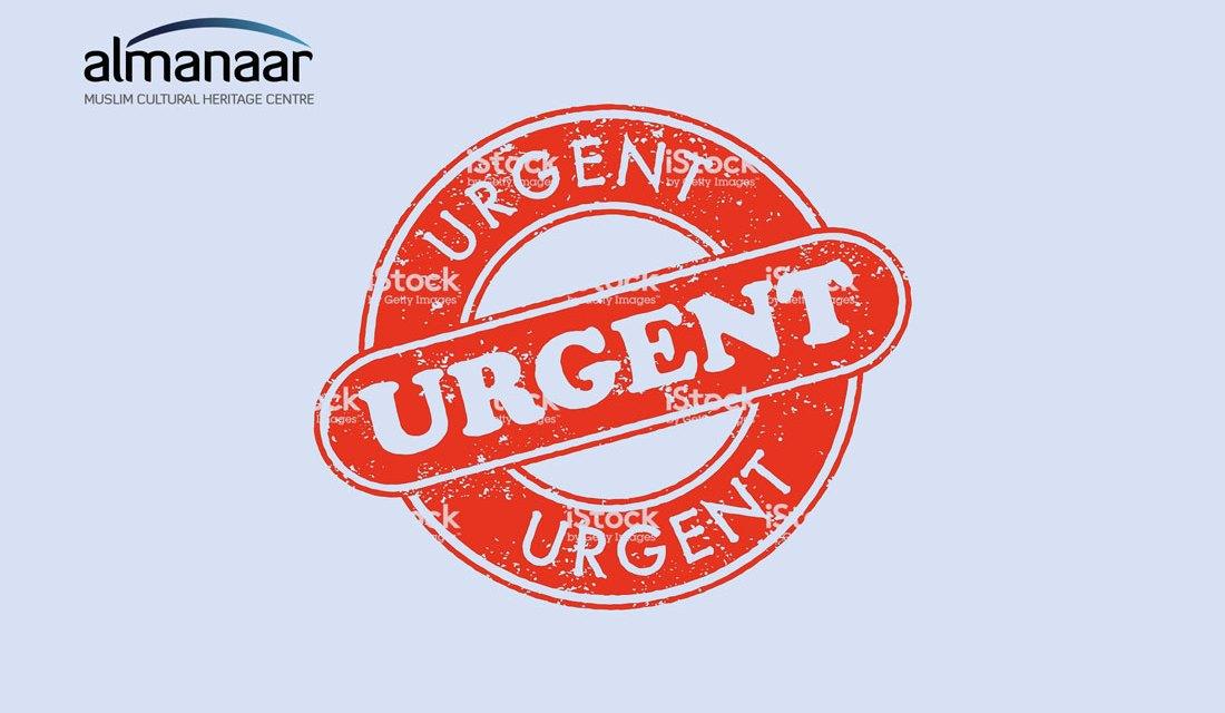 Urgent supplies needed
