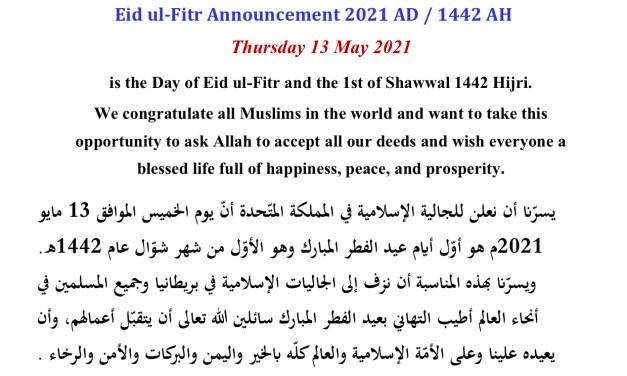 Eid ul-Fitr Announcement 2021 AD / 1442 AH