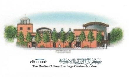 Al Manaar condemns Violence