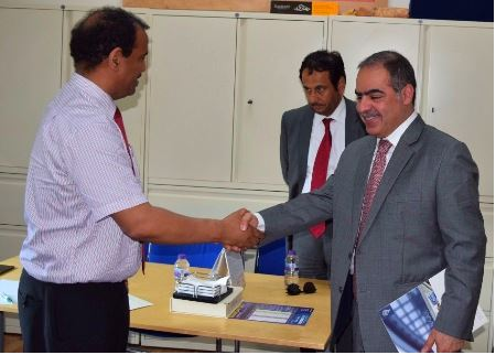Bahraini Ambassador to U.K. visit