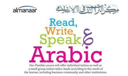Al-Manaar Arabic Language Course for All