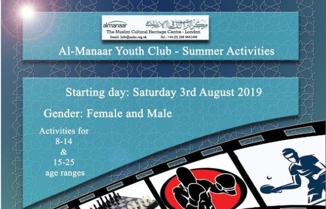 ِAl-Manaar youth Club – Summer Activities