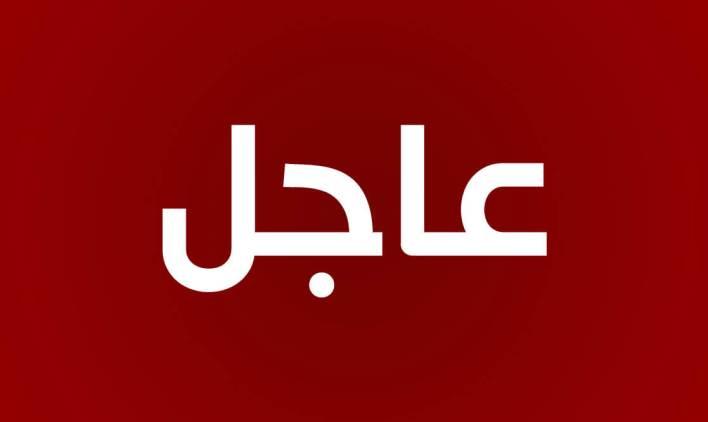 general-3ajel-new