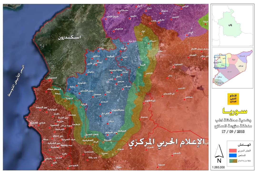 بالخريطة ما هي المنطقة المنزوعة السلاح في ادلب موقع قناة