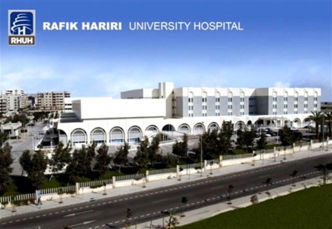 مشفى الحريري