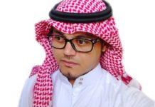 الكاتب : وليد بامرحول