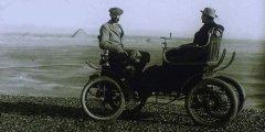 ماهي أول سيارة تدخل للعالم العربي