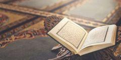 أسهل طريقة لختم القرآن في شهر رمضان