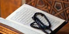 أفضل طريقة لختم القرآن في شهر رمضان