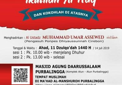 TABLIGH AKBAR : Ikutilah Al Haq dan Kokohlah di Atasnya – Ustadz Muhammad Umar Assewed hafidzhahullah