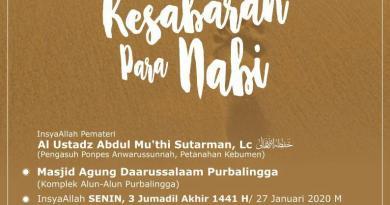 AUDIO MENELADANI KESABARAN PARA NABI – Ustadz Abdul Mu'thi Sutarman Lc