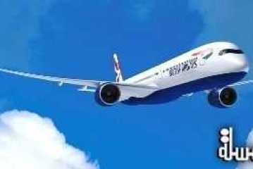 IAG and British Airways select the A350