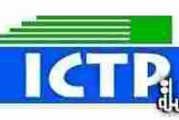Message from ICTP President and Chairman